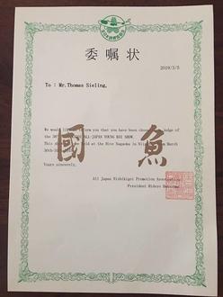 Die JNPA Japan Nishikigoi hat Thomas Sieling als Bewertungsrichter zur All Japan Young Koishow am 30.3.19 geladen. Wir danken für das wiederholte vertrauen in seine Erfahrung bei der Koibewertung!
